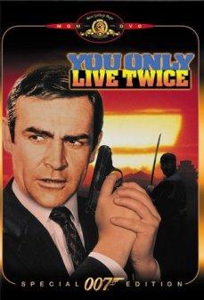مشاهدة وتحميل فلم You Only Live Twice أنت تعيش مرتين فقط اونلاين