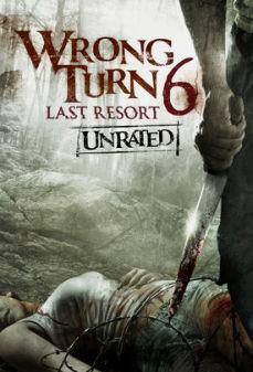 مشاهدة وتحميل فلم Wrong Turn 6: Last Resort بدوره الخطأ 6:اخر منتج اونلاين