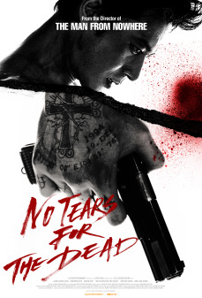 مشاهدة وتحميل فلم No Tears for the Dead لا دموع في الموت اونلاين