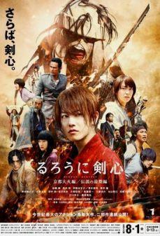 مشاهدة وتحميل فلم Rurouni Kenshin: Kyoto Inferno  اونلاين