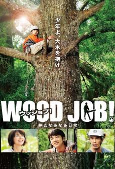 مشاهدة وتحميل فلم Wood Job  اونلاين