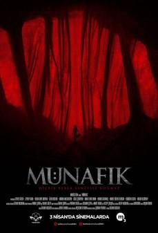 مشاهدة وتحميل فلم Munafik  اونلاين