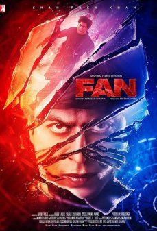 مشاهدة وتحميل فلم Fan مُعجب اونلاين