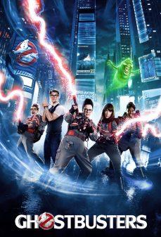 مشاهدة وتحميل فلم Ghostbusters  اونلاين
