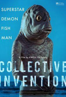 مشاهدة وتحميل فلم Collective Invention  اونلاين
