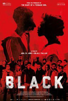 مشاهدة وتحميل فلم Black  اونلاين
