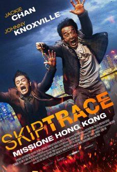 مشاهدة وتحميل فلم Skiptrace تقفي الأثر اونلاين