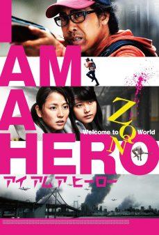 مشاهدة وتحميل فلم I Am a Hero  اونلاين
