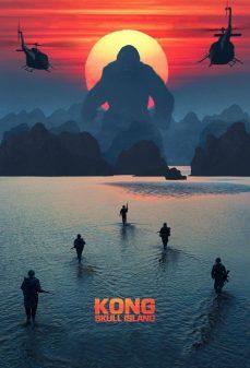مشاهدة وتحميل فلم Kong: Skull Island كونج: جزيرة الجمجمة اونلاين