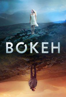 مشاهدة وتحميل فلم Bokeh تشويش اونلاين