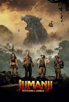 مشاهدة وتحميل فلم Jumanji: Welcome to the Jungle جومانجي: مرحبًا بكم في الأدغال اونلاين