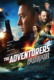 مشاهدة وتحميل فلم The Adventurers  اونلاين