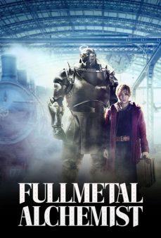 مشاهدة وتحميل فلم Fullmetal Alchemist  اونلاين