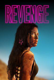 مشاهدة وتحميل فلم Revenge انتقام اونلاين