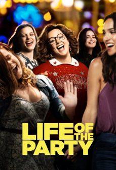 مشاهدة وتحميل فلم Life of the Party متعة الاحتفال اونلاين