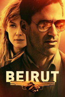 مشاهدة وتحميل فلم Beirut بيروت اونلاين