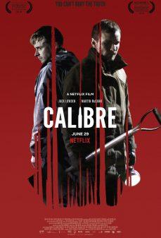 مشاهدة وتحميل فلم Calibre  اونلاين
