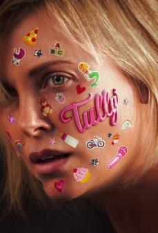 مشاهدة وتحميل فلم Tully تالي اونلاين