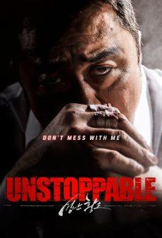 مشاهدة وتحميل فلم Unstoppable  اونلاين
