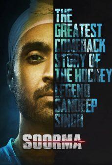 مشاهدة وتحميل فلم Soorma محارب اونلاين