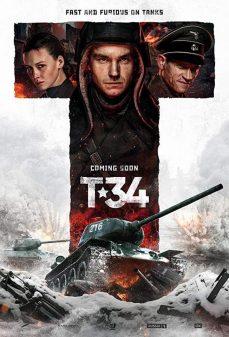 مشاهدة وتحميل فلم T-34  اونلاين