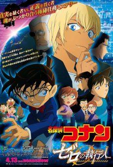 مشاهدة وتحميل فلم Detective Conan Movie: Zero The Enforcer المحقق كونان: الرجل الأول اونلاين