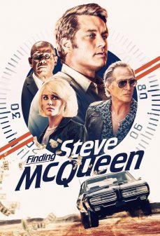مشاهدة وتحميل فلم Finding Steve McQueen العثور على ستيف ماكوين اونلاين