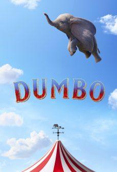 مشاهدة وتحميل فلم Dumbo دامبو اونلاين