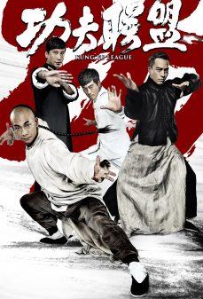 مشاهدة وتحميل فلم Kung Fu League اتحاد الكونغ فو  اونلاين