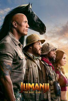 مشاهدة وتحميل فلم Jumanji: The Next Level جومانجي: المستوى التالي اونلاين