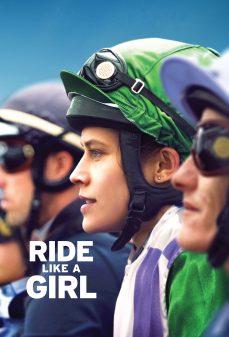 مشاهدة وتحميل فلم Ride Like A Girl اركبي الدراجة كفتاة اونلاين