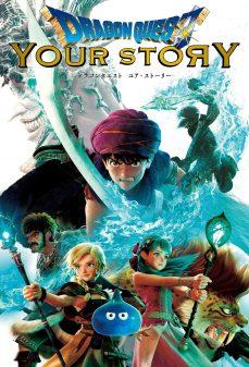 مشاهدة وتحميل فلم Dragon Quest: Your Story مهمة التنين : قصتك اونلاين