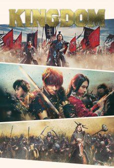 مشاهدة وتحميل فلم Kingdom مملكة اونلاين