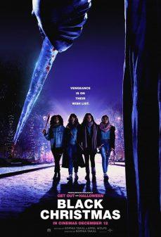 مشاهدة وتحميل فلم Black Christmas كريسماس أسود  اونلاين