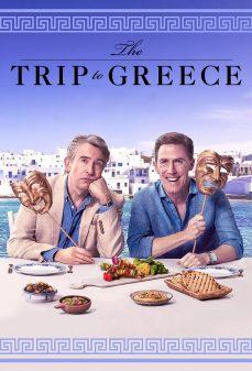 مشاهدة وتحميل فلم The Trip To Greece رحلة إلى اليونان اونلاين