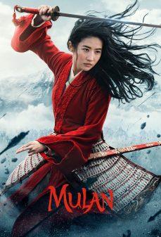 مشاهدة وتحميل فلم Mulan مولان  اونلاين
