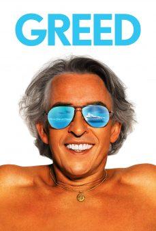 مشاهدة وتحميل فلم Greed جشع  اونلاين