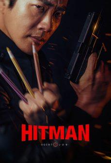 مشاهدة وتحميل فلم Hitman: Agent Jun القاتل المحترف: العميل جون اونلاين