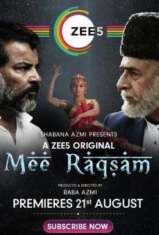 مشاهدة وتحميل فلم Mee Raqsam مي راكسام اونلاين