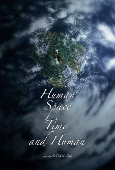 مشاهدة وتحميل فلم Human, Space, Time and Human البشر، الفضاء، الوقت والانسانية اونلاين