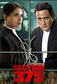 مشاهدة وتحميل فلم Section 375 القسم 375 اونلاين