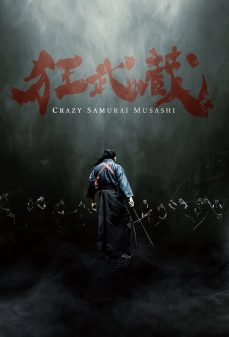 مشاهدة وتحميل فلم Crazy Samurai Musashi الساموراي المجنون موساشي اونلاين
