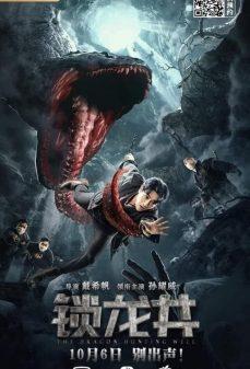مشاهدة وتحميل فلم The Dragon Hunting Well بئر صيد التنين اونلاين