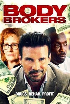 مشاهدة وتحميل فلم Body Brokers سماسرة الأعضاء البشرية اونلاين