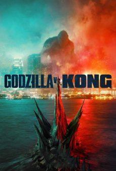 مشاهدة وتحميل فلم Godzilla vs. Kong جودزيلا ضد كونج اونلاين