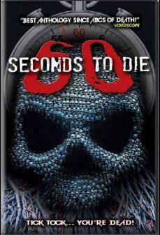 مشاهدة وتحميل فلم 60 Seconds to Di3 60 ثانية للموت اونلاين