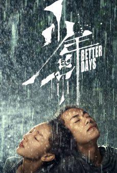 مشاهدة وتحميل فلم Better Days أيام أفضل اونلاين