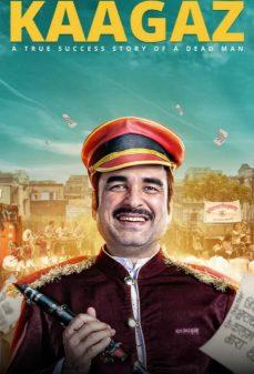 مشاهدة وتحميل فلم Kaagaz اوراق اونلاين