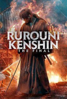 مشاهدة وتحميل فلم Rurouni Kenshin: Final Chapter Part I – The Final الرحالة كينشين: الخاتمة اونلاين
