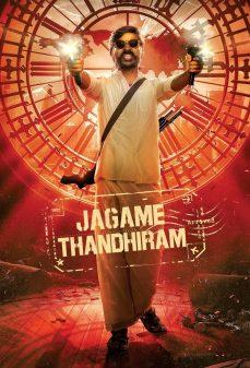 مشاهدة وتحميل فلم Jagame Thandhiram يا له من عالَم مُعقّد اونلاين